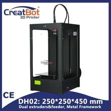 250x250x450 mm China large metal 3d printer price, CE dual extruder creatbot DH 3d impresora for sale DH20251