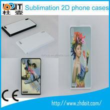 Popular Models wholesale 2d blank sublimation phone case for i4