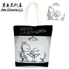 Lovely Rabbit Cotton Shopping Bag Standard Outdoor Fashion Ladies Tote Bag