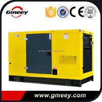 Gmeey 50 kVA Silent Diesel Generators