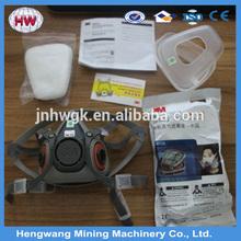 3 M 6200 demi - masque 3 M masque respiratoire masque anti - poussière