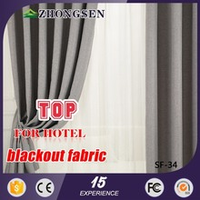 2012 Hot sell black out ,colorful polyester bedroom curtain designs with rose flower