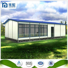 2015 Hot Promotion! New Technology SGS Test High Quality prefab house& office