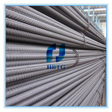 High Quality Low Price HRB400 Steel Rebar