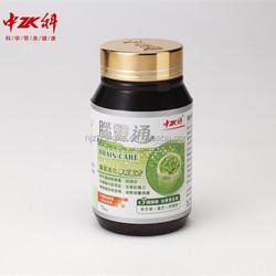 Factory Supply Improve Brain Glossy Ganoderma Spore Oil Soft Capsule