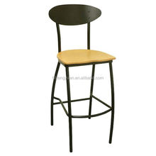 Cheap Metal Chair End Caps/ Bar chair/ Wood Seat and Back T122B