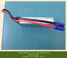 High power 20C 7.4v 1200mah rc lipo battery for RC toys