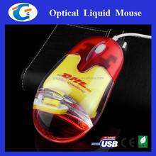 Liquid filled wired gift mouse with customized floater