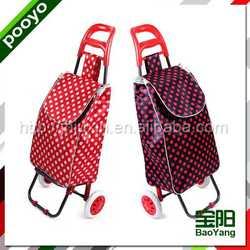 shopping cart bag metallic pu leather cosmetic bag