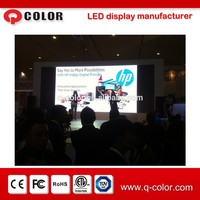 Q-COLOR High resolution P5 indoor led video xxx china for hotel restaurant Club LED show HP computer