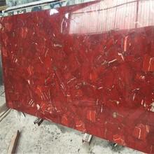 Natural gemstone Multi Red jasper marble slab
