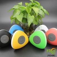water resistance IPX4 bluetooth waterproof speaker for bathing