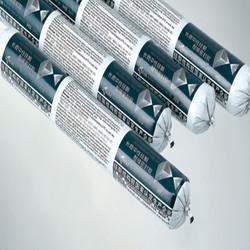 construction chemical rubber door seals silicone sealant silicone sealant 1200