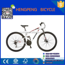 High performance cube hardtail mountain bicycle