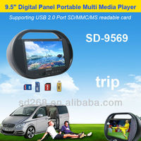 """Recordable DVD BOOMBOX with 9""""TFT-LCD TV ,USB,SD card reader"""