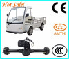200cc Cargofull Floating Car Rear Axle Powerful Motor Tricycle,Made in China Rickshaw Kits,Amthi
