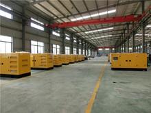 Stock 50HZ Water cooled silent diesel generator