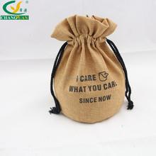 promotion round shape drawstring rice packing bag