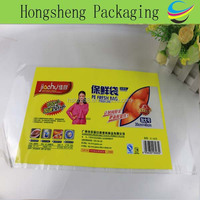 China alibaba wholesale plastic packaging film for garbage bags