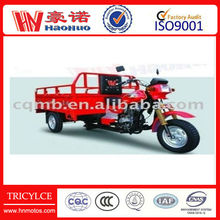tricycle motorcycle/bajaj tricycle manufacturers india
