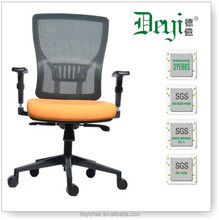 modern mesh back support office chair 5398B popular computer office chair