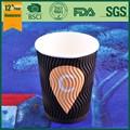 <br>taza ondulada / tazas de café para llevar, logotipo impreso en tazas de café de papel desechable