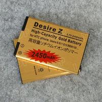 BG32100 cell phone battery BG32100 Battery For HTC Desire Incredible S G11 G12 S710e S510e