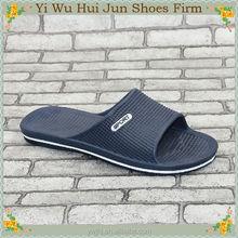 Chinese Factory Price Wholesale EVA Man Slipper(HJM052)