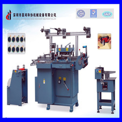 CH-210 Single-mode Automatic Die Cutting Small Sticker Printing, Die Cutting Small Sticker Printing, Small Sticker Printing