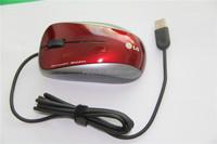 LSM150 smart scan USB 1200dpi laser mouse scanner
