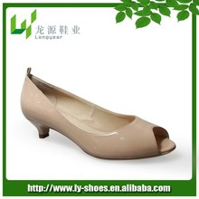 Low heel peep toe women's court shoes