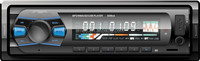 bulk sale LCD display car audio
