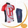 GOLDMORE3 Radio Shack Customisation cycling wear short sleeve sets,China team riding bike clothing