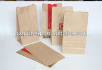 company names of paper bags for food