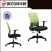 Adjustable height fashion style Mid Back mesh chair parts