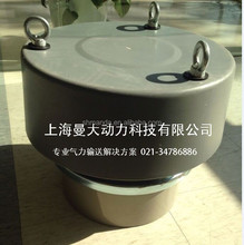Bazhong ash silo 508 type positive and negative pressure regulating valve easily adjustable to ensure safety