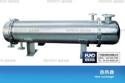 Stainless steel shell tube heat exchanger used for food industry