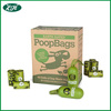 Eco friendly custom printed bio dog poop bag with dispenser