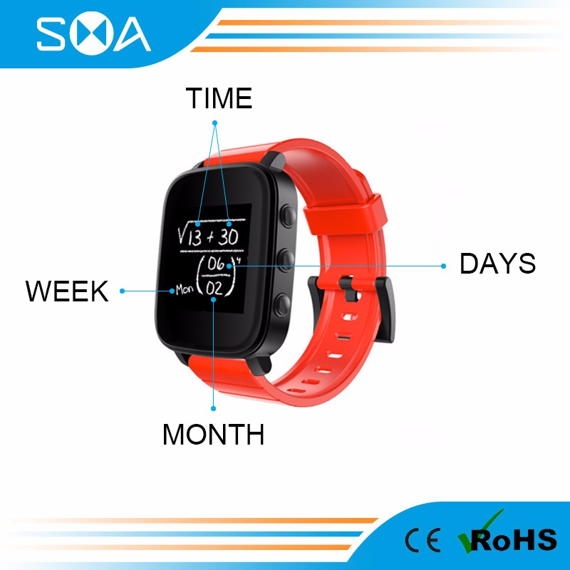 SMA-Q2 red