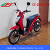 2015 colorful 350w low price electric scooter with pedals