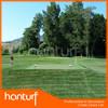 Football/basketball playground grass