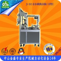 JS-2013 automatic baler robo winder hydro industries