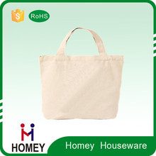 Dongguan Factory Supply Best Price Fabric Shopping Bag Printing
