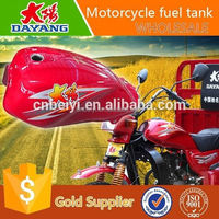 2015 new hot sale high capacity 3 wheel cargo motorcycle oil tank