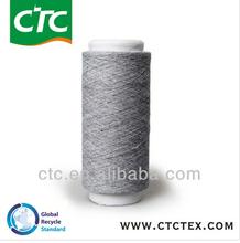 OE Recycled yarn / Wenzhou Tiancheng Factory
