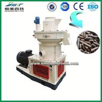 wholesale forest waste hard and soft wood pellet mill for sale