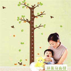 Removeable PVC wall sticker children height wall paper cartoon tree and birds home decor for nursery room(ZYPB843)