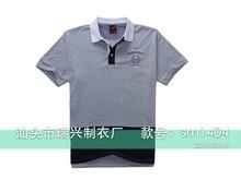 man tshirt new design stylish shirt china factory wholesale shirt polo neck yarn dyed fabric suppliers short sleeve