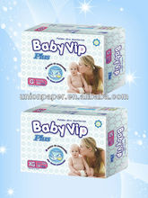 OEM Brand Baby Vip Breathable Baby Diapers with Elastic Waist Band