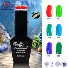 Nail Art Soak Off Three Step Uv Gel Color Polish Gel Cheap Wholesale